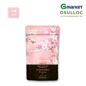 【O'Sulloc】【オソルロック】オソルロック さくらの香りいっぱいの小道/O'Sulloc A Village Road Full Of Fragrance of Cherry Blossom/20個入り/オソルロック/オソルロッ/O'Sulloc/OSULLOC/お茶/緑茶/紅茶/ブレンドティー【楽天海外直送】