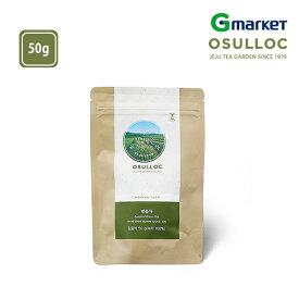【O'Sulloc】【オソルロック】オソルロック 炒り茶/O'sulloc Roasted Green Tea/50g/オソルロック/オソルロッ/O'Sulloc/OSULLOC/お茶/緑茶/【楽天海外通販】