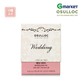 【O'Sulloc】【オソルロック】オソルロック ウェディンググリンティー/O'sulloc Wedding Green Tea/10個入り/オソルロック/オソルロッ/O'Sulloc/OSULLOC/お茶/緑茶【楽天海外通販】