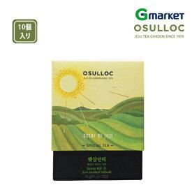 【O'Sulloc】【オソルロック】オソルロック 太陽の丘 ピラミッド/O'sulloc Sunny Hill Sun-sooked Hillside Pyramid/10個入り/オソルロック/オソルロッ/O'Sulloc/OSULLOC/お茶/緑茶【楽天海外通販】