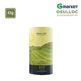 【O'Sulloc】【オソルロック】オソルロック 太陽の丘/O'sulloc Sunny Hill Sun-sooked Hillside/45g/オソルロック/オソルロッ/O'Sulloc/OSULLOC/お茶/緑茶【楽天海外通販】
