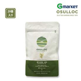 【O'Sulloc】【オソルロック】オソルロック チェジュ蘭香るグリンティー/O'sulloc Jeju Orchid Green Tea/20個入り/オソルロック/オソルロッ/O'Sulloc/OSULLOC/お茶/緑茶【楽天海外通販】