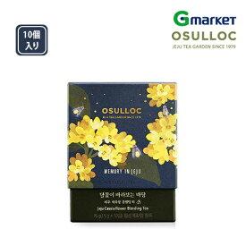 【O'Sulloc】【オソルロック】オソロック 月花が照らす地面/O'Sulloc Jeju Cassia Flower Blending Tea/10個入り/オソルロック/オソルロッ/O'Sulloc/OSULLOC/お茶/緑茶/紅茶/ブレンドティー【楽天海外通販】