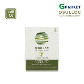 【O'Sulloc】【オソルロック】オソルロック チェジュ蘭香るグリンティー/O'sulloc Jeju Orchid Green Tea/10個入り/オソルロック/オソルロッ/O'Sulloc/OSULLOC/お茶/緑茶【楽天海外通販】