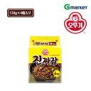 【OTTOGI】【オットギ】ジンジャジャン/135g/ジャージャー麺/インスタントジャージャー麺/韓国ジャージャー麺【楽天海外直送】