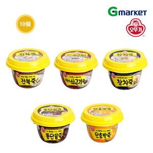 【OTTOGI】【オットギ】オットギ お粥/Microwavable Cooked Cup Porridge/韓国ご飯/お粥/韓国お粥/即席お粥【楽天海外直送】