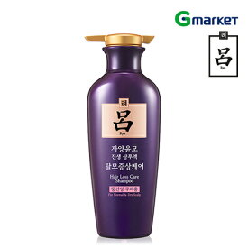 【Ryo】【呂(リョ)】滋養潤毛(ジャヤンユンモ) 脱毛防止 乾燥頭皮用シャンプー/Hair Loss Care Shampoo For Normal & Dry Scalp/400ml/ヘアケア/韓国ヘアケア/シャンプー【楽天海外直送】
