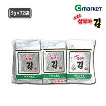 【Sambuja】【サンブジャ】お弁当海苔5g×72包食卓海苔/海苔/のり/韓国海苔/韓国のり