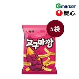 【NONGSHIM】【農心】コグマカン(さつまいもスナック)/Sweet potato snacks/83gx5袋/韓国食品/韓国お菓子/スナック/韓国スナック/サツマイモ味/韓国おやつ【楽天海外通販】