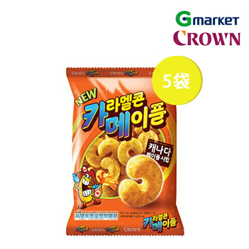 【CROWN】【クラウン】キャラメルコーンメープル/Caramel cones and Maple/74gx5袋/メイプルシロップ/カラメルコンメイプル/スナック/韓国食品/甘口【楽天海外直送】