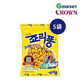 【CROWN】【クラウン】ジョリポン/Snack/74gx5袋/スナック/お菓子/韓国食品/おやつ【楽天海外直送】