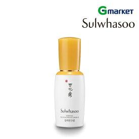 【Sulwhasoo】【雪花秀】【ソルファス】ソムリアンアイクリーム/Essential Rejuvenating Eye Cream EX/25ml/アイクリーム/プレミアム/韓国コスメ/韓方植物抽出物【楽天海外直送】