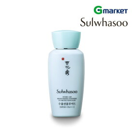 【SULWHASOO】【ソルファス】スユル サンクリーム 50ml・ 水分たっぷり サンブロック/日焼け止め/UVカット【楽天海外直送】