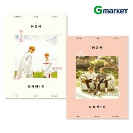 【K-POP】【MXM】【BRANDNEW BOYS】71ST MINI ALBUM 'UNMIX'/1集ミニアルバム[UNMIX]/A VER B VER/2つバージョン/選択可/PRODUCE101/MIX & MATCH/MORE X MORE【予約商品】【韓国版CD】【韓国チャートに反映】【9月7日発売】【楽天海外直送】