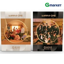 【K-POP】【Wanna One】【ワナワン】2...