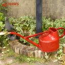 Haws-170-1shohin1