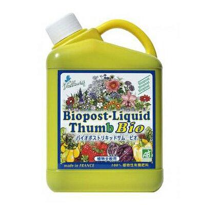 バイオポスト リキッドサム ビオ 1L植物性有機100%液体肥料