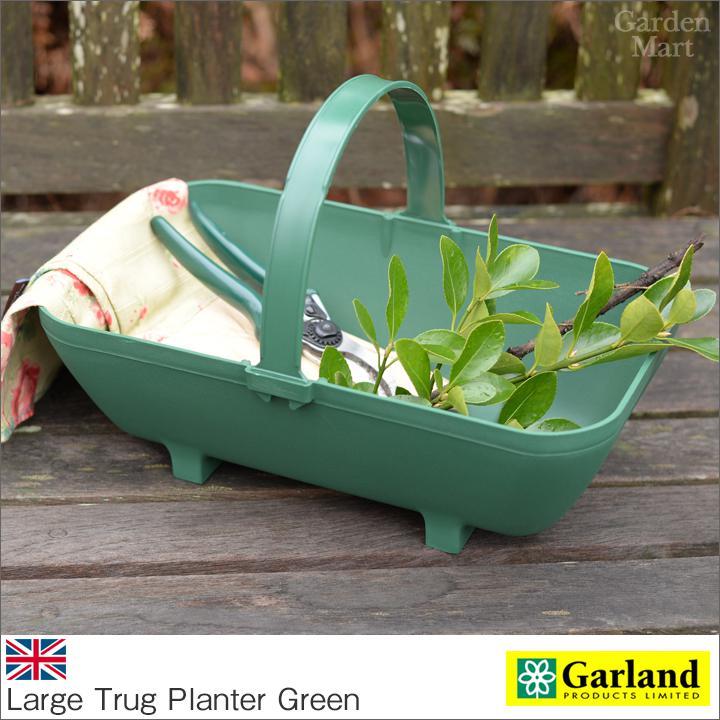 ラージトラッグプランター グリーンLarge Trug Planter Green
