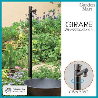 gmart  라쿠텐 일본: 수도 꼭지를 갖춘 디자인 부속 수도 꼭지 ...