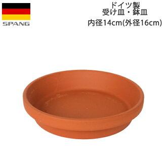 供戽鬥(碟子)/鉢盤子德國製造terakottasupangu公司製造小的花盆使用的簡易的防水加工已經的內徑14cm尺寸