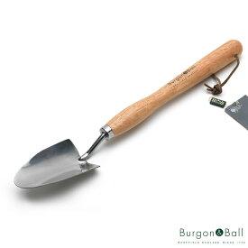 Burgon&Ball/バーゴン&ボールステンレス ミディ ハンドトロール/ハンドスコップ -Mid Handled Trowel- [GTH/SHTMHRHS]