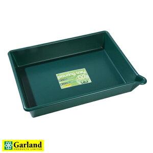 ポーリングトレイ グリーン - Pouring Tray Green -[Garland Products Ltd./ガーランドプロダクツ]【2021年6月再入荷】