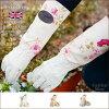 Bradley's(Bradley)英语玫瑰亚麻布皮革手套-Floral English Leather&Linen Gardening Gloves-