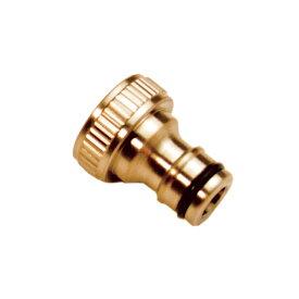【期間限定ポイント3倍中】 ホースアダプター(ホースニップル) 真鍮 (蛇口側)[GM3-F-501] ONLY ONE/オンリーワン