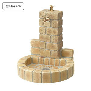 [埋没長さ:0.3M]不凍水栓ユニット サナンド 丸型パン(ブライトイエロー)【メーカー直送・代金引換不可】