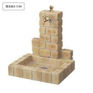 [埋没長さ:0.3M]不凍水栓ユニット サナンド 角型パン(ブライトイエロー)【メーカー直送・代金引換不可】