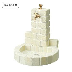 [埋没長さ:0.4M]不凍水栓ユニット サナンド 丸型パン(オフホワイト)【メーカー直送・代金引換不可】
