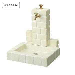 [埋没長さ:0.5M]不凍水栓ユニット サナンド 角型パン(オフホワイト)【メーカー直送・代金引換不可】