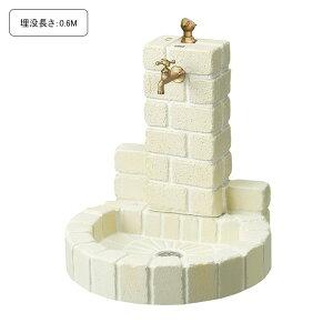 [埋没長さ:0.6M]不凍水栓ユニット サナンド 丸型パン(オフホワイト)【メーカー直送・代金引換不可】