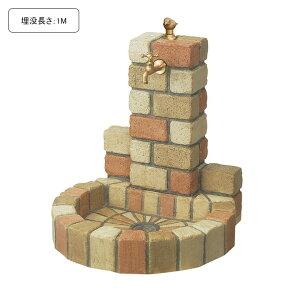 [埋没長さ:1.0M]不凍水栓ユニット サナンド 丸型パン(ミックス)【メーカー直送・代金引換不可】