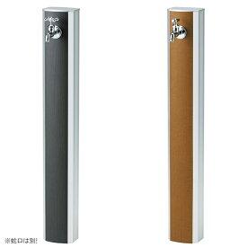 立水栓/水栓柱カバー フォギータイプAOPB-RS-25C【ニッコーエクステリア nikko】【メーカー直送/代金引換不可】