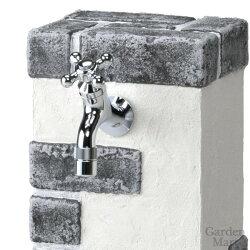 立水栓ユニットレトロブリックタ
