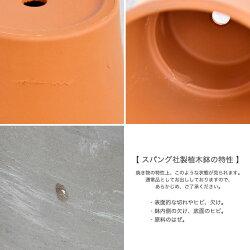 【欠けヒビあり】SPANG/スパングダブルリムポット外径46cmサイズテラコッタ色【訳あり】