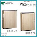 Vico-wh01a