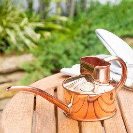 メタルインドアカン ファゼリーフロー 0.5リットル Copper(銅製) 160-1 HAWS The Fazeley Flow - One Pint【2020年9月再入荷】