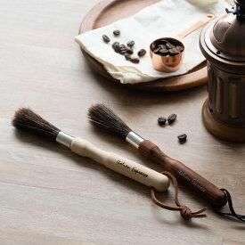 エスプレッソブラシ ストレートハンドル - Espresso Maker brush -[REDECKER/レデッカー]