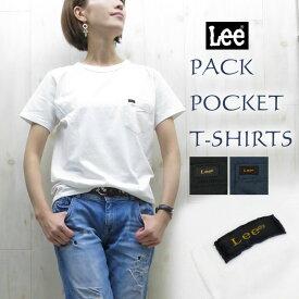 【スペシャルプライス】【1点までメール便ネコポスで発送】 定番【 lee ロゴ t 】 【 Lee 】 PACK POCKET T-SHIRTS (ユニセックス) パックt lee tシャツ レディース 【S/M 2サイズ展開】