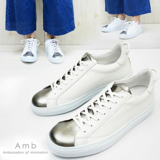 * 快速交貨 * 標準休閒到成熟的成年人只有美麗的皮革運動鞋運動鞋普及領導 !  磁懸浮軸承 (ehembea) 低切皮革運動鞋白/銀 9838 L 大使 GMMSTORE