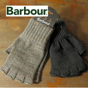 Bbr gloves 1