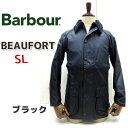 Beaufort bk1