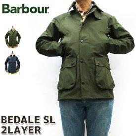 【日本正規販売代理店】BEDALE SL CASUALBARBOUR ( バブアー )【 MCA0507 】 【 ビデイル SL ノンオイルモデル 】 【 セージ、ネイビー 】 バーブァー バヴアー バブワー ビデイルSL カジュアル 【メンズ】