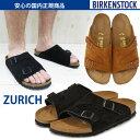 Zurich bbb