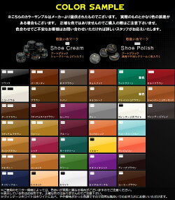 BOOTBLACKブートブラックシュークリーム(ビン入り)55g靴クリーム【全23色】