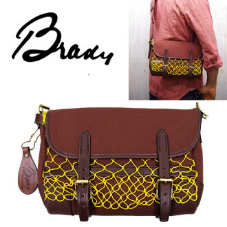 BRADY: Brady JUBILEE Jubilee FOX TAN a small shoulder bag unisex