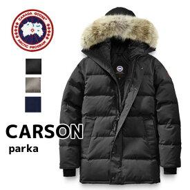 2020FW最新入荷分☆【即納】 canada goose 【 CARSON PARKA / カーソンパーカ 】 カナダグース メンズ ダウン【 全3色 】canadagoose fusion fit フュージョンフィット 【 3805MA 】