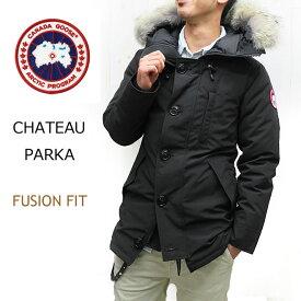 2019年最新入荷【即納】 canada goose 【 CHATEAU PARKA / シャトゥパーカ 】 カナダグース メンズ ダウン【 ブラック 】シャトー canadagoose fusion fit フュージョンフィット シャトウ